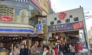 日本の台所、閉場