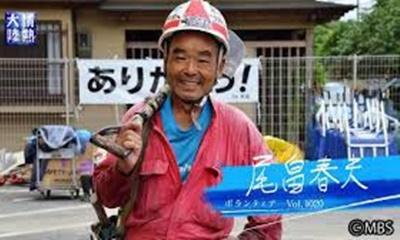 山口県で幼児が3日目に無事発見