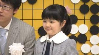 9歳少女が囲碁の史上最年少プロに