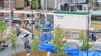 大阪吹田の交番で拳銃強奪事件発生