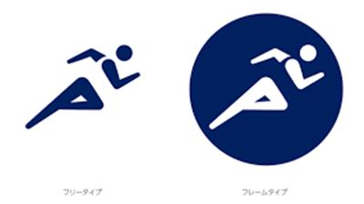 東京オリンピック、ピクトグラム公表
