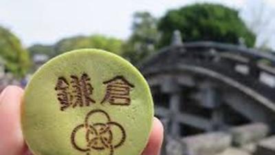 鎌倉市が食べ歩きに対する条例を施行