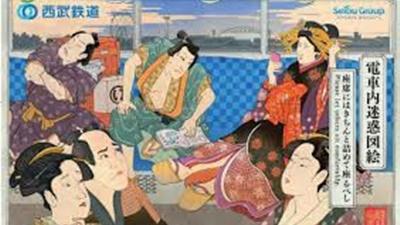 浮世絵風マナーポスターが海外で人気