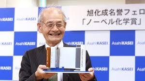 旭化成名誉フェローの吉野彰氏、ノーベル化学賞受賞