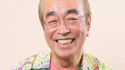 志村けんさん、肺炎で死去