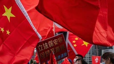 香港国家安全法、制定