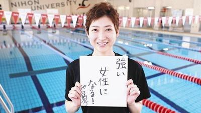 池江璃花子選手、競技に復帰