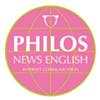 PHILOSニュース英語のブログ