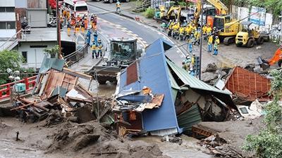 伊豆の土石流災害