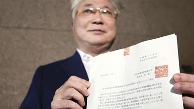 愛知県知事、リコール運動